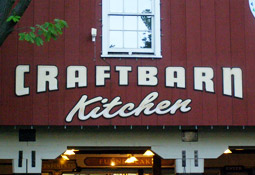 Craftbarn Kitchen